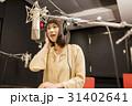 女性 レコーディング 31402641
