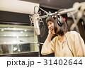 女性 レコーディング 31402644