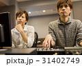 レコーディングスタジオ 収録 31402749