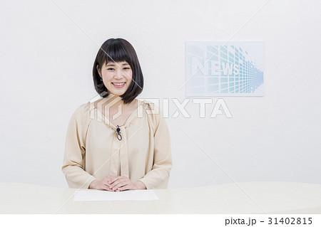 女子アナ ニュース番組 キャスター 31402815