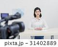女子アナ ニュース番組 キャスター 31402889