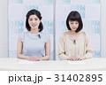 女子アナ ニュース番組 キャスター 31402895