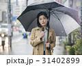 雨の降る街頭 中継 リポート 女子アナ 31402899