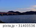 児島湾大橋(岡山県岡山市) 31403536