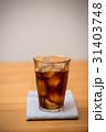 アイスコーヒー 31403748