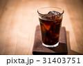 アイスコーヒー 31403751