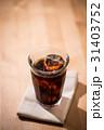 アイスコーヒー 31403752