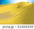 砂漠のキャラバン隊 31404349