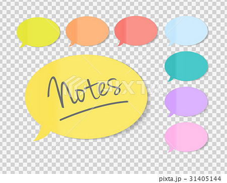 Sticky Office Paper Sheets Notes, Speech Bubbleのイラスト素材 [31405144] - PIXTA