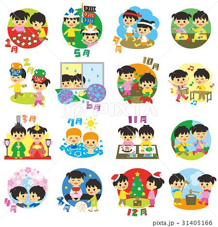 子供と行事 カレンダーのイラスト素材 31405166 Pixta