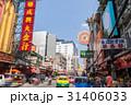 タイの首都バンコクのチャイナタウン(ヤワラート通り) 31406033