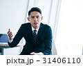男性 サラリーマン オフィスの写真 31406110