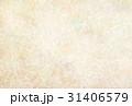 和紙 背景 テクスチャのイラスト 31406579