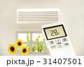 エアコン 空調 部屋の写真 31407501