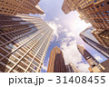 multiple office skyskrapers 31408455