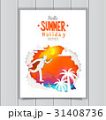 Businessman go to summer poster 31408736