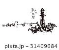 通天閣 水彩画  31409684