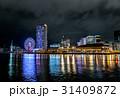 神戸モザイク ハーバーランド 夜景の写真 31409872