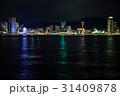 神戸モザイク ハーバーランド 夜景の写真 31409878