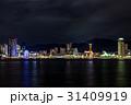 神戸モザイク ハーバーランド 夜景の写真 31409919