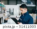 工場 人物 作業員の写真 31411003