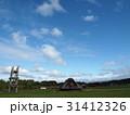 三内丸山遺跡 六本柱建物跡 遺跡の写真 31412326