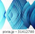 青 立体 3Dのイラスト 31412780