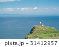 高島岬 灯台 海の写真 31412957