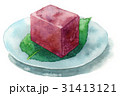 水ようかん 生菓子 甘味のイラスト 31413121