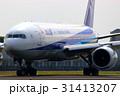 飛行機 滑走路 ジェット機の写真 31413207