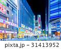 新宿 歌舞伎町 夜の写真 31413952