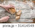 パン屋 パン工房 ベーカリーの写真 31414549