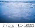 波 振る ウェイブの写真 31415333