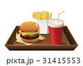 ハンバーガー ハンバーガーセット ドリンクのイラスト 31415553