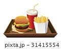 ドリンク赤(蓋付)奥配置_茶トレイ付ハンバーガーセット 31415554