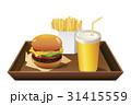 ドリンク黄(蓋付)手前配置_茶トレイ付ハンバーガーセット 31415559