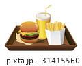 ハンバーガー ハンバーガーセット ドリンクのイラスト 31415560