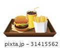 ドリンク黄(コーラ)奥配置_茶トレイ付ハンバーガーセット 31415562
