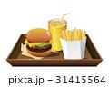 ドリンク黄(オレンジ)奥配置_茶トレイ付ハンバーガーセット 31415564