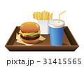 ドリンク青(蓋付)手前配置_茶トレイ付ハンバーガーセット 31415565