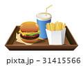 ドリンク青(蓋付)奥配置_茶トレイ付ハンバーガーセット 31415566