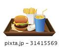 ドリンク青(オレンジ)手前配置_茶トレイ付ハンバーガーセット 31415569