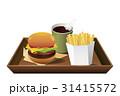 コーヒー(湯気あり)奥配置_茶トレイ付ハンバーガーセット 31415572