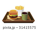 コーヒー手前配置_茶トレイ付ハンバーガーセット 31415575