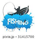 サカナ 魚 魚類のイラスト 31415700