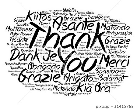 thank you word cloud in different languagesのイラスト素材 31415768