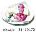 レアチーズケーキ 31419172