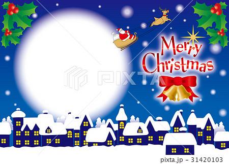 クリスマスカード・クリスマスイメージ 31420103