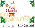 クリスマス サンタクロース トナカイのイラスト 31420106
