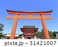 伏見稲荷 31421007